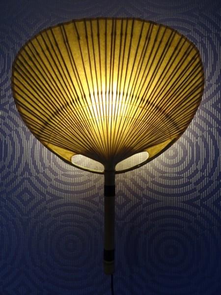 Ingo Maurer für Studio M - Wandlampe Uchiwa II 70er-Jahre